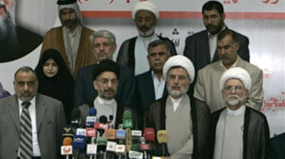 Leading Iraqi Shia party rebrands