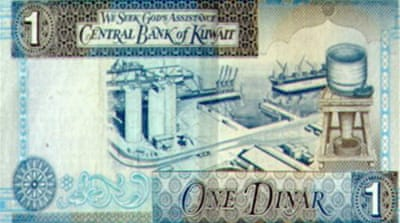 Kuwait considers revaluing dinar