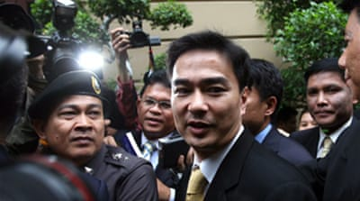 Thai court clears opposition party