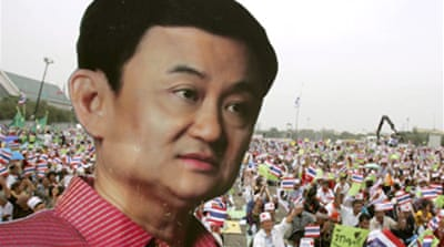 Thai ruling party guilty of fraud