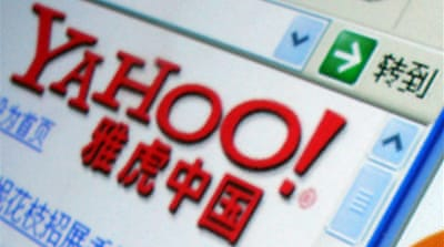 Yahoo 'sued' by China reporter