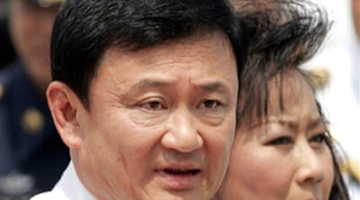 Thailand to probe Thaksin's funds