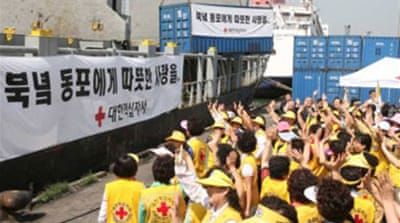 S Korea resumes aid to North