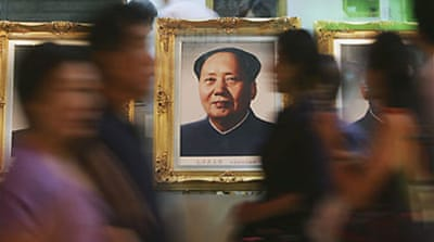 Timeline: China from Mao to now