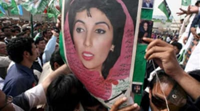 Pakistan 'to grant Bhutto amnesty'