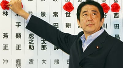 Japan PM takes blame for defeat