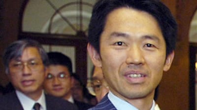 Scandal-hit Japanese minister quits