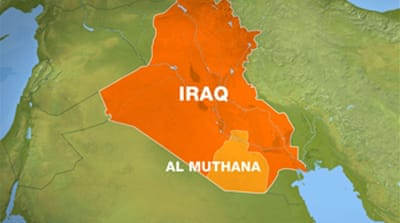 Iraq governor dies in bomb attack