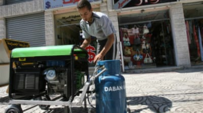 Israel court approves Gaza fuel cut