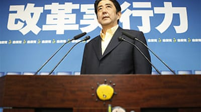 Abe reshuffle aims to boost support