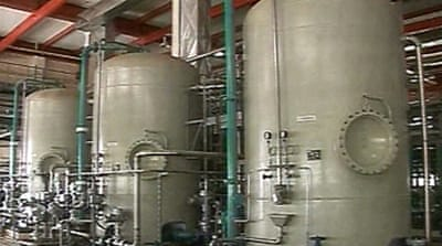 Iran pledges nuclear co-operation