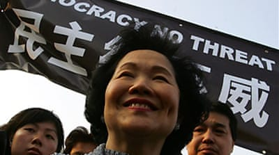 HK's Chan to run in by-election