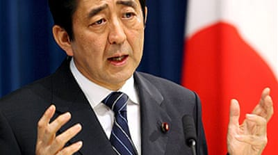 Abe in hospital after resignation