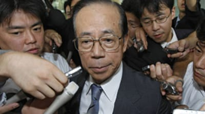 Ex-minister is Japan PM frontrunner