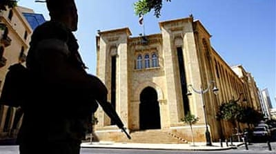 Lebanon adjourns presidential vote