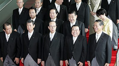 Fukuda sworn in as Japan PM