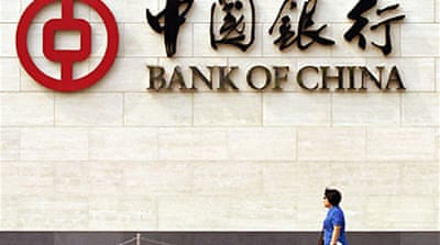 Bank of China shares rebound in HK