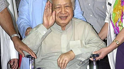 Suharto 'at risk of organ failure'