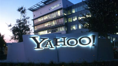 Yahoo rejects Microsoft offer