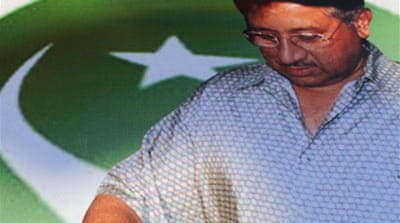 Bhutto party to 'oust' Musharraf