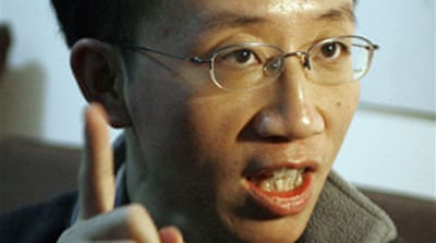 China dissident pleads not guilty
