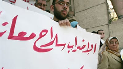 Soaring food prices anger Egyptians