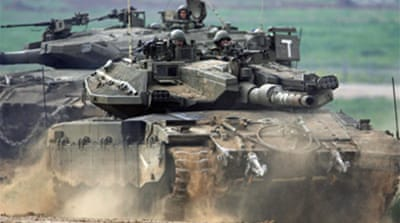 Israeli troops withdraw from Gaza