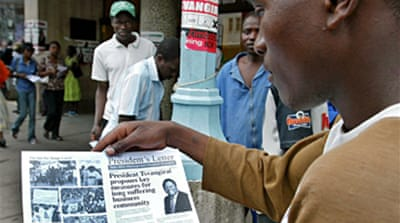 Zimbabwe opposition rejects recount