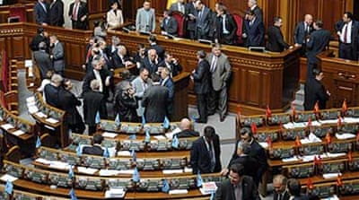 Ukraine coalition loses majority