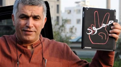 Nabeel Rajab, president of the Bahrain Centre for Human Rights, is one of dozens of activists held by the state [EPA]