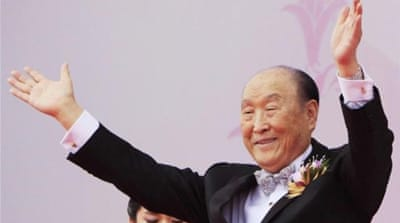 Unification Church founder Moon dies at 92