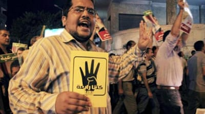 The Muslim Brotherhood dilemma: where to go from here?