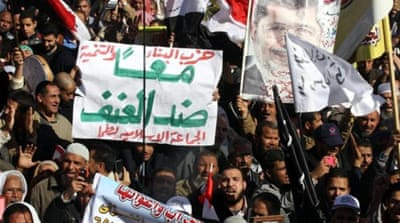 Egypt revolt fact-finding report is a mystery