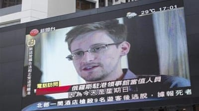 Snowden applies for asylum in Ecuador