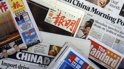 News on Manchester United fill the pages of English papers in China, Japan and Thailand [EPA]