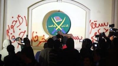 The Muslim Brotherhood's failure to evolve ultimately led to a domestic backlash, writes Maziad [EPA]