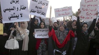 Libyan women struggle to join the workforce