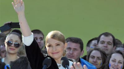 Ukraine's presidential race gets under way