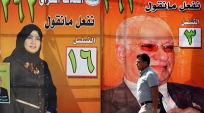 Iraq is to hold general elections on April 30 [AFP/Getty Images]
