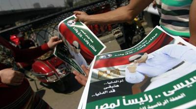 Egypt's elections: More of the same?
