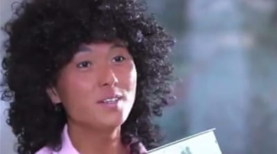'Clumsy maid' ad depicts Filipina helper in blackface