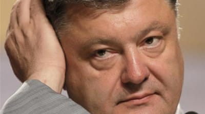 Ukraine refused to pay its gas bills after Russia decided to nearly double rates [AFP]