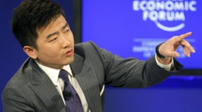 Rui Chenggang is popular host of financial news programmes on state-owned CCTV [AP]