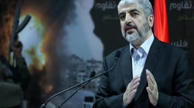 Hamas has rejected an Egypt-sponsored ceasefire with Israel [AFP]
