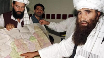 The State Department increased the reward offer to $10m for Sirajuddin Haqqani [File: Reuters]