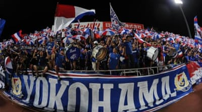Yokohama has now banned the supporter indefinitely [Getty Images]