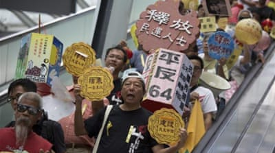 Are Hong Kong protests headed for Tiananmen?