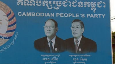 Cambodian election: Doubts over democracy before vote