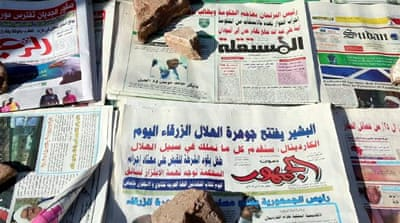 Sudan's press freedom: Concern about confiscations