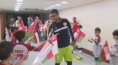 Gulf Cup Final: Oman to face the UAE in Kuwait